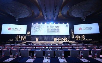 峰会现场   十三五规划提出,到二○ 奋斗目标的第一个百年奋斗目标.