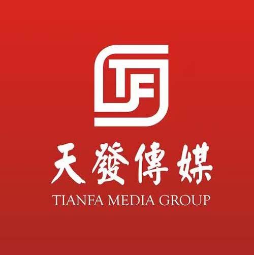 北京天天发发广告传媒有限公司
