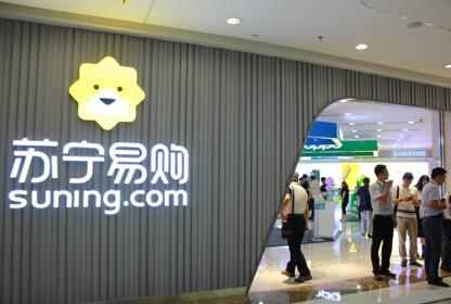 苏宁万达上海合作首店国庆亮相,搜同最新网址