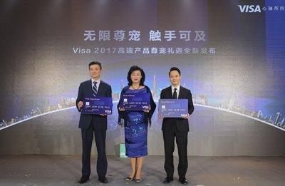 (从左至右)Visa中国区产品部总经理侯雪铭先生、Visa大中华区总裁于雪莉女士和Visa中国区核心产品部总经理林上明先生展示Visa高端卡: Visa御玺卡、Visa无限卡及Visa白金卡