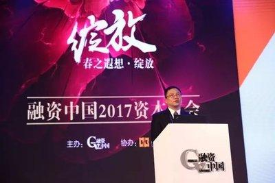 融中集团董事长、融资中国出品人朱闪