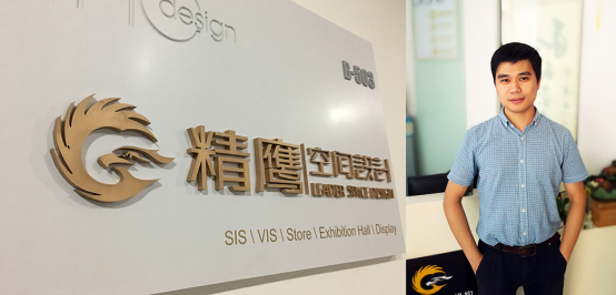 专访精鹰空间设计首席品牌SI设