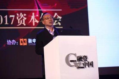 中国上市公司协会党委书记、专职副会长姚峰