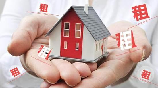 房租今年要涨?房屋租赁市场已一房难求