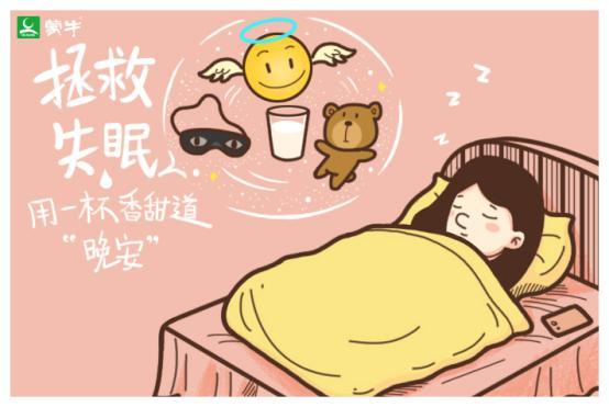 睡觉晚安图片可爱图片