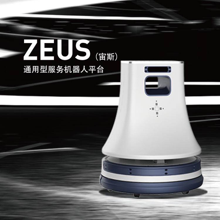 听思岚科技CEO陈士凯讲述他的创业故事!