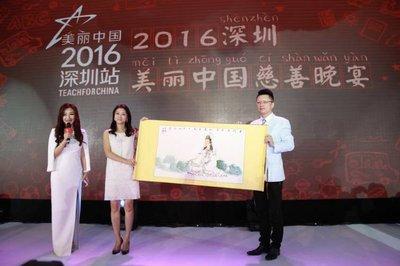 陈玉佳女士拍下国际画家邢东大师的《观心自在》
