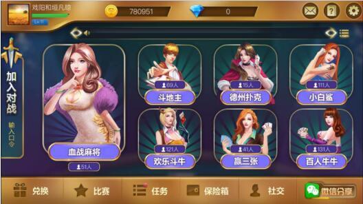 华阳棋牌上线受广大玩家喜爱
