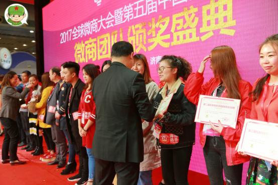 第六届中国微商博览会引家纺品牌关注 集体参展爆点多