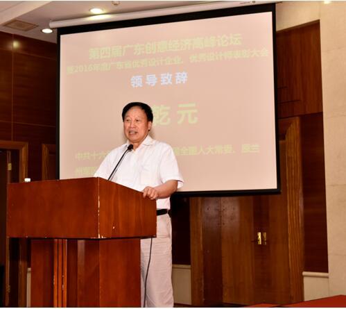 国际商业美术设计师协会中国总部指导,广州文润企业管理咨询有限公司