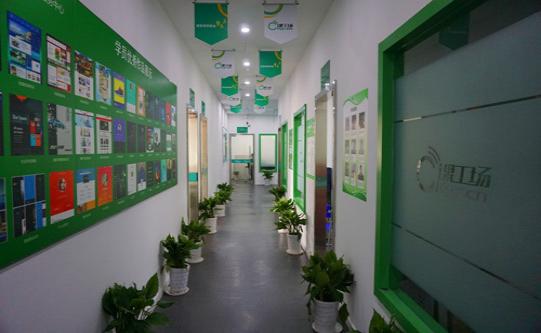 课工场首个UI设计学院落座武汉光谷中心