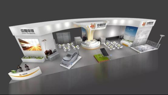 忠旺集团将亮相2017年中国国际铝工业展