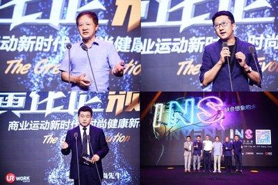 由左至右:时尚集团董事长刘江,优客工场执行合伙人、首席战略官张鹏,一汽-大众销售有限责任公司副总经理马振山
