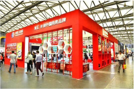 双汇盛装参展上海国际糖酒交易会
