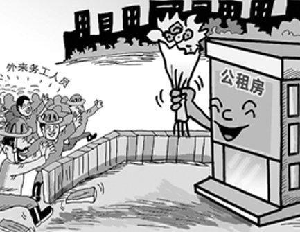 租房价格获取购房体验?深圳长租公寓推出新模式