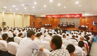 太平洋海工债权人第二次会议