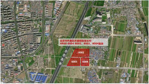 北科建集团新增在京科技地产项目置地公司联合北控城开公司竞得怀柔科学城三地