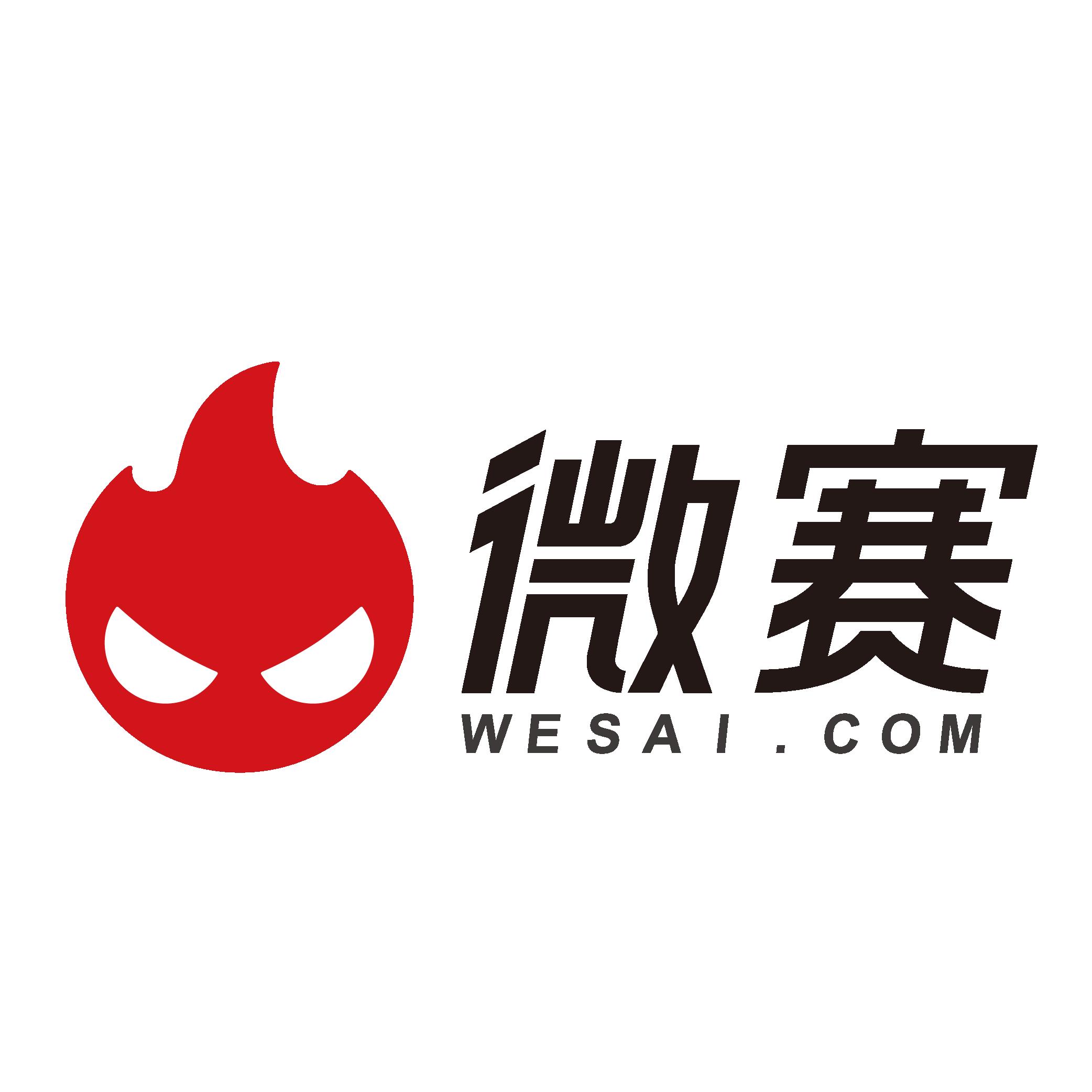 英雄联盟6周年庆狂欢盛典微赛获独家官方票务销售