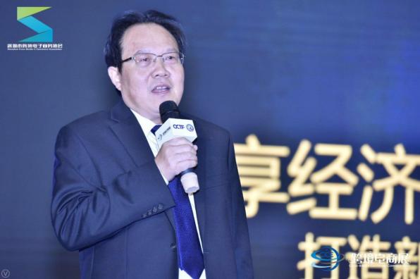 """第三届""""侨交会""""深圳开幕跨境电商助力受热捧"""