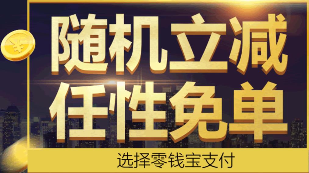苏宁金融聚惠理财日升级零钱宝支付福利多