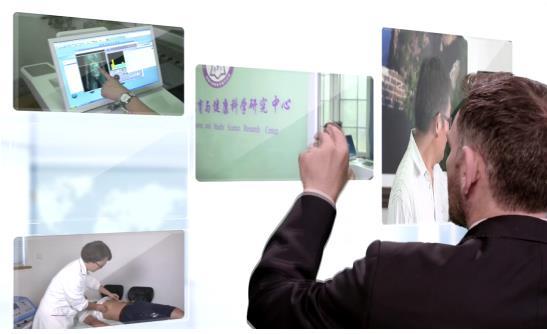 智慧健康管理:经纬泰和打造健康产业新高地