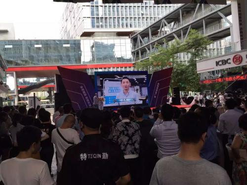 多有米荣获创投国家队深圳湾天使基金新一轮融资