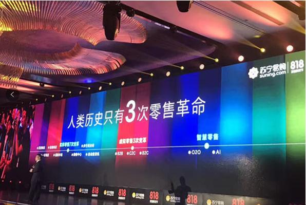 """整合全产业大数据苏宁为会员""""画像"""""""