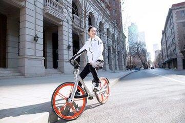 摩拜联手微信150城免押金,单车竞争进入精细运营新赛道