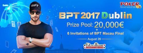 博雅互动2017BPT都柏林卫星赛冠军决出