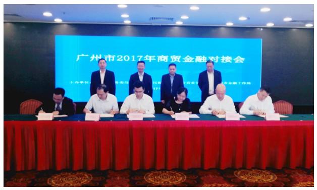 蜂巢里获华夏银行首期3亿元供应链金融授信额度