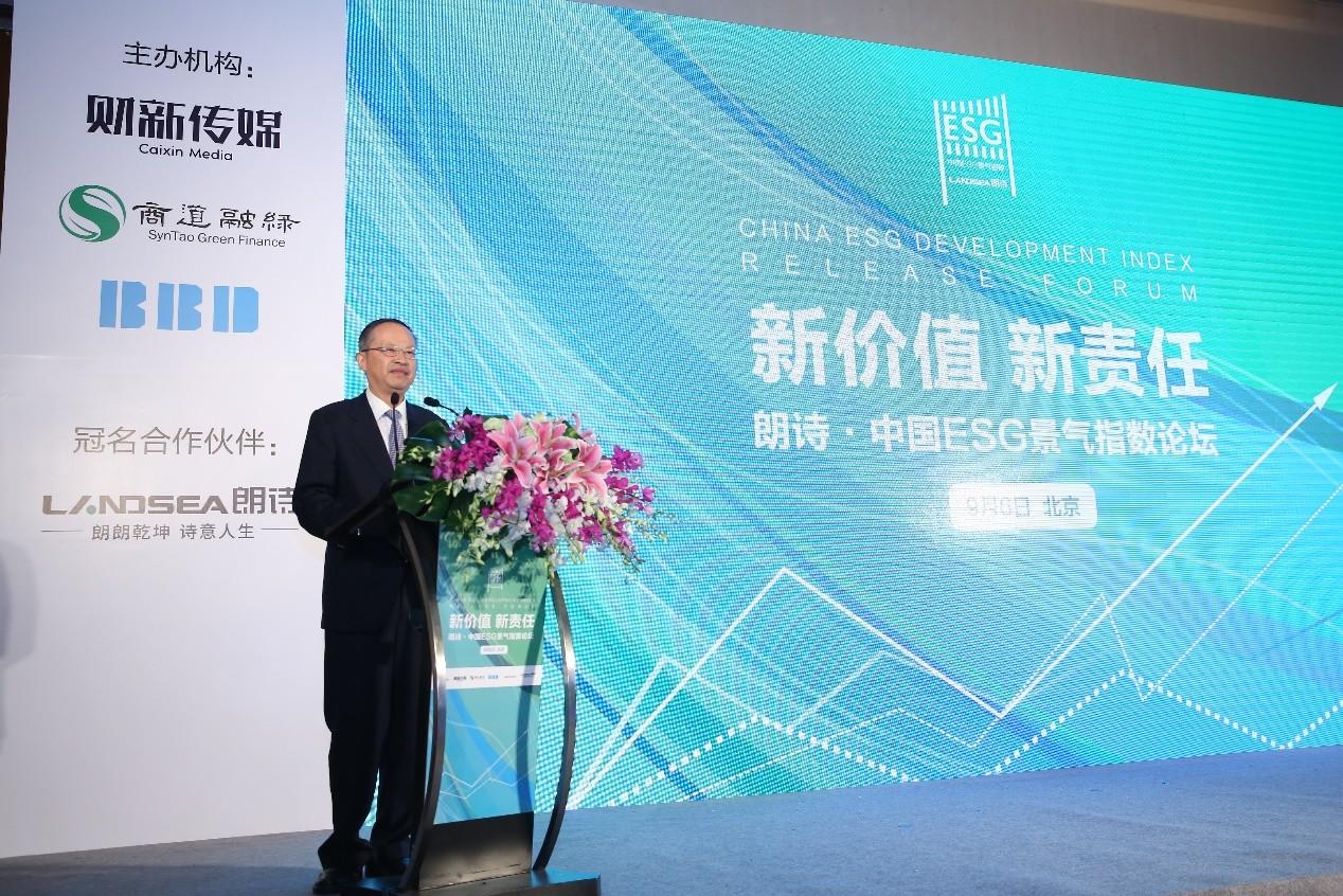 朗诗●中国ESG景气指数发布有望填补国内空白