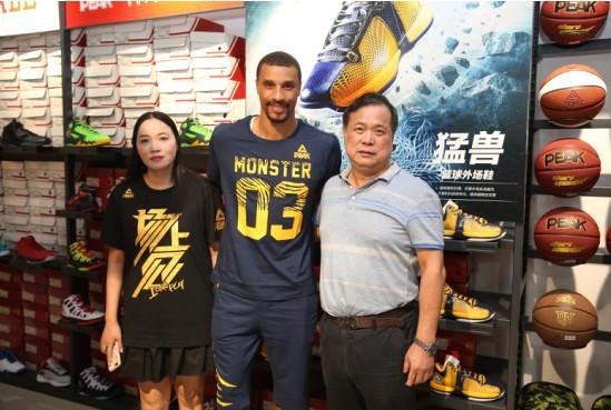 匹克签约球星乔治·希尔中国行正式开启