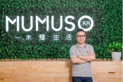 新零售经济,MUMUSO坚持信仰,回归零售本身