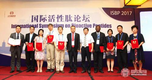 人民国肽张恒:开启中国肽健康产业新时代