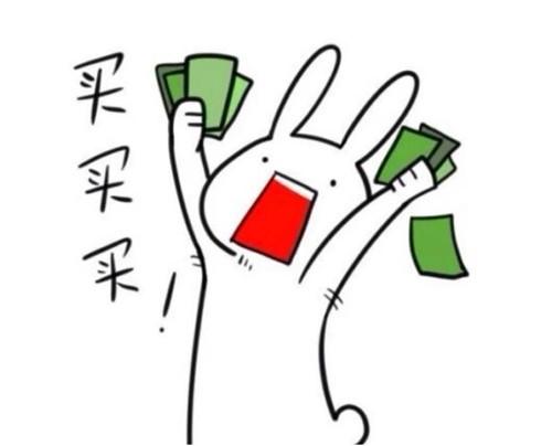 帝国金业放大招了,拼手速领5000美元的现金大奖!