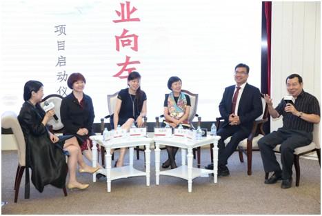 """中国社会企业的""""绿康医养模式""""登上北大讲坛"""