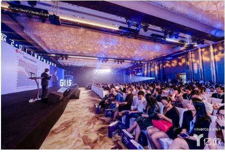 GIIS●2017全球产业创新峰会圆满召开