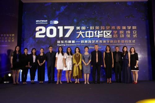 """中国艺术教育市场""""西风""""来袭好莱坞艺术表演学院登陆中国"""