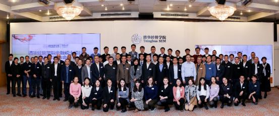 投之家CEO黄诗樵受邀出席2017清华经管学院金融硕士项目师生交流会