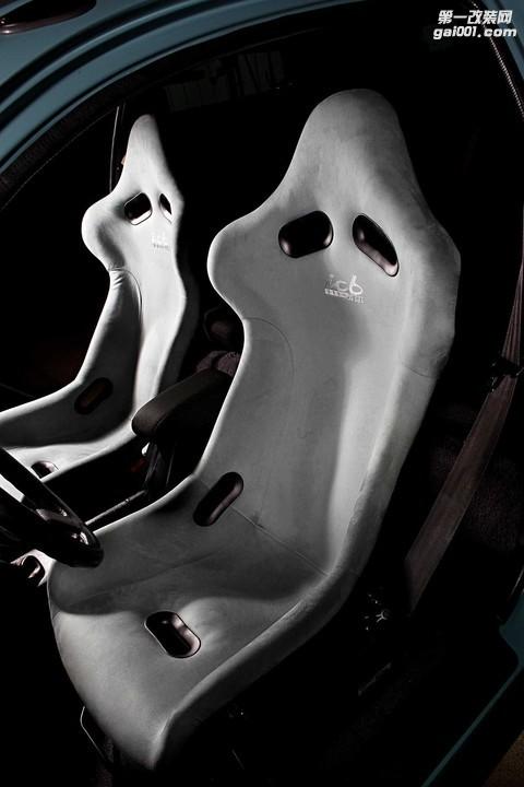 1994-honda-civic-si-icb-japan-pursuit-mk-i-bucket-seats (1).jpg