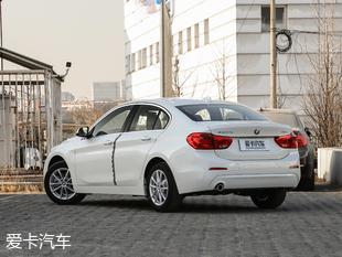 华晨宝马2018款宝马1系
