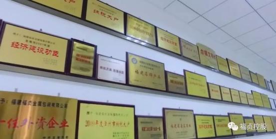 福贞控股:企业除了依章纳税、增加就业机会外,还能做些什么?