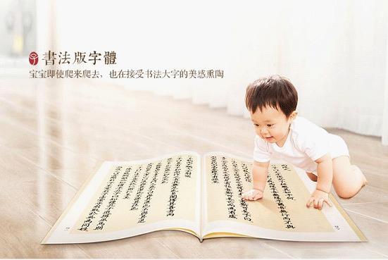 读经宝宝胎教是每一位准妈妈值得去做的事情