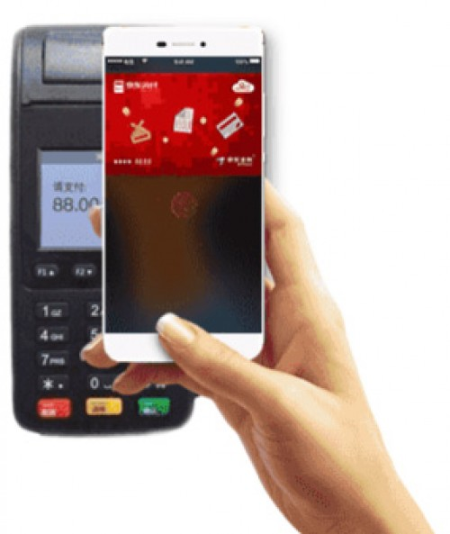 京东支付联手HuaweiPay喊话用户:大家可在各大商超便利店畅快消费了