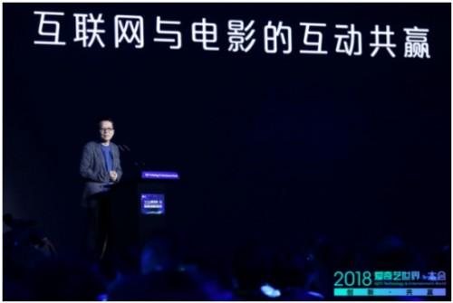 """著名监制、导演黄建新:""""互联网+电影""""打开创新性思维和国际化视野"""