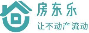 房东乐完成新一轮融资升级住房租赁金融平台