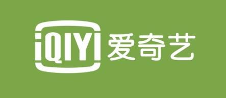 爱奇艺获评《财富》中国500强苹果园生态价值孵化力获权威认同
