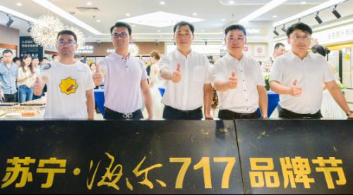 单日销售5亿的同时苏宁海尔家电艺术展走遍全国14城
