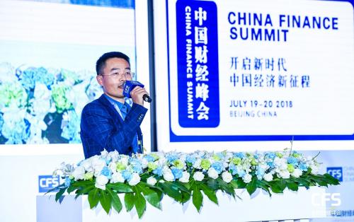 """索信达数据摘获中国财经峰会""""2018金融科技影响力品牌""""奖"""