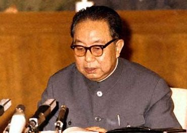 改革前中国领导人待遇揭秘   - 高山松 - gaoshansong.good 的博客